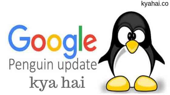 Google Penguin Update Kya Hai :-